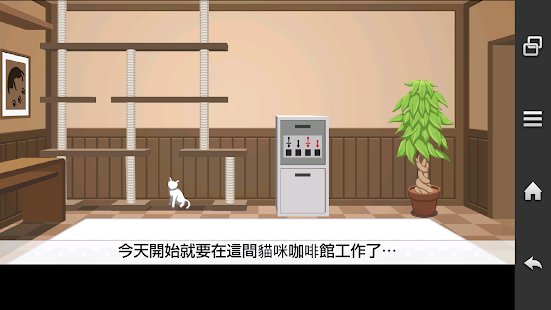 %name Puzzle Games Like Cat In Japan