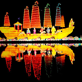 Mid Autumn Lantern Carnival by Janette Ho - News & Events Entertainment (  )