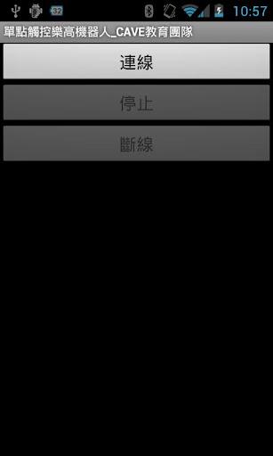 玩娛樂App|AppInventor-NXT機器人單點控制免費|APP試玩