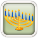 Countdown to Hanukkah 2012