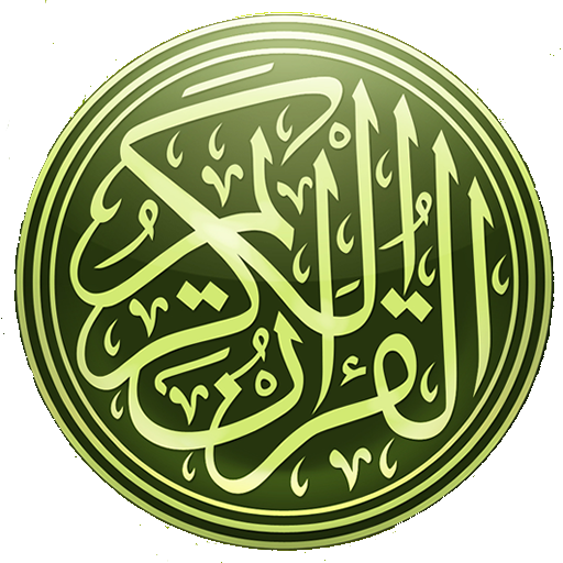 Android aplikacija Quran Bosnian Translation MP3 na Android Srbija