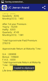LIC Surrender Value Calculator | PolicyTray