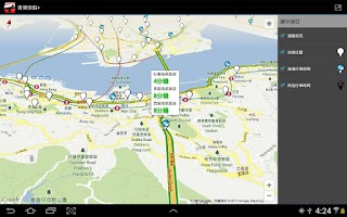 Screenshot of Road Snapshot+
