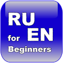 Vocabulary Trainer (RU/EN) Beg icon
