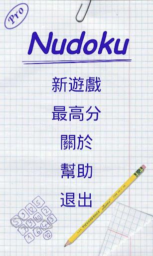Caller Reporter 快速來電報號v4.1.5 繁體中文化,Android APPS 應用下 ...