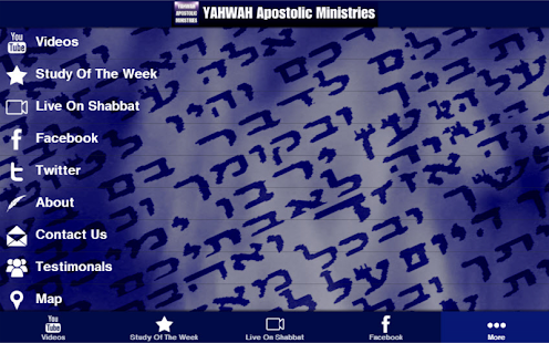 Yahwah Apostolic Ministries - screenshot