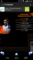 Screenshot of Pro Kabaddi