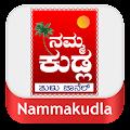 NammakudlaTV APK for Bluestacks