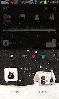 Screenshot of Christmas theme KakaoTalk