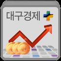 대구경제플러스 icon