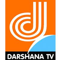 Screenshot of Darshana Live