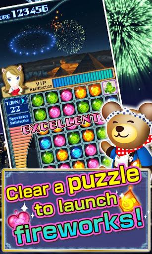 Kuma's Fireworks Puzzle