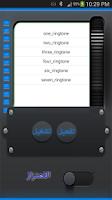 Screenshot of اين جوالي