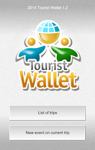 Tourist Wallet Free- screenshot thumbnail
