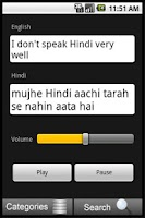 Screenshot of English to Hindi Translator