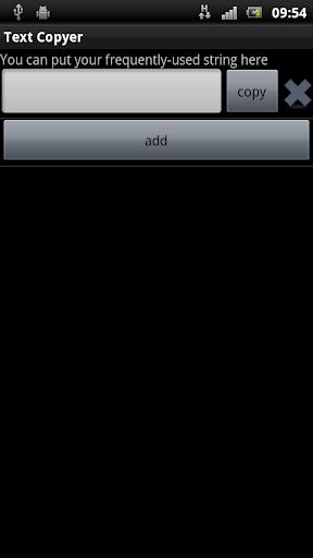 Text Clipboard