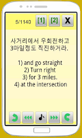 Screenshot of 영어회화  Step By Step (Lite)