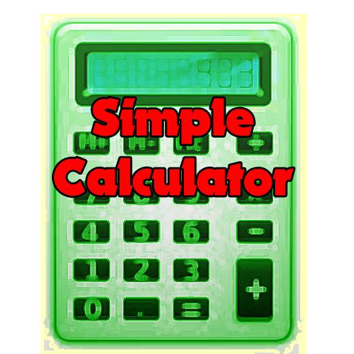 簡單的計算器 工具 App LOGO-硬是要APP