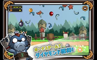 Screenshot of ねこ戦争2[CAT WAR2]