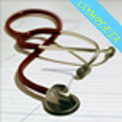 Suite Médica Hospitalar 醫療 App LOGO-APP開箱王