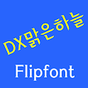 DXclearsky™ Korean Flipfont icon