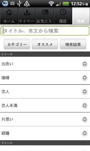 【免費生活App】ぐっどうぃる博士の音ライブラリ-APP點子