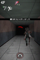 Screenshot of 鬼が憑く島 by GMO
