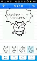 Screenshot of ChatPet World