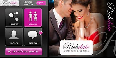Screenshot of ריצ'דייט הכרויות לעשירים ויפות