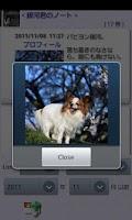 Screenshot of Dog's Pocketbook free