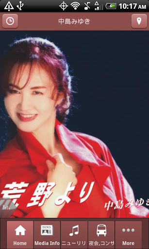 Miyuki Nakajima Official App
