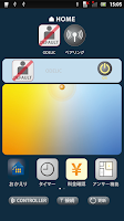 Screenshot of 【2013年度版】LEDシーリングライトリモコン