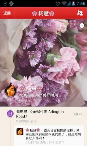 「经典美剧」安卓版免费下载- 豌豆荚