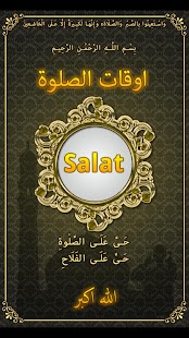 Download Prayer Times:Azan,Qibla,Salah APK for Android Kitkat