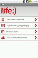 Screenshot of PAY Life:)
