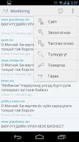 Screenshot of Monitoring.mn