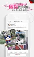 Screenshot of 百思不得姐