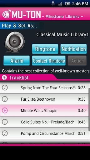 クラシックライブラリ1 MU-TON