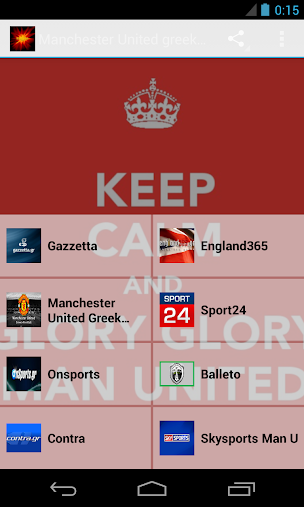 Manchester United greek fan APK
