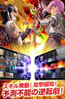 Screenshot of アルカナ・マギア-戦略対戦型スキル強化式カードRPGゲーム-