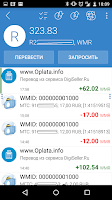Screenshot of WebMoney Keeper