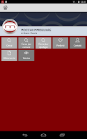 Screenshot of Mocchi Immobiliare