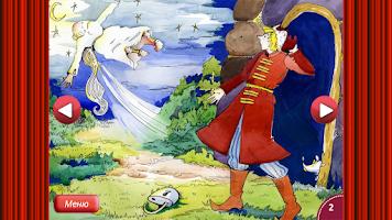 Screenshot of Сказка Елена Премудрая