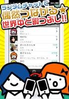 Screenshot of Whose Log? - Chating,Friending