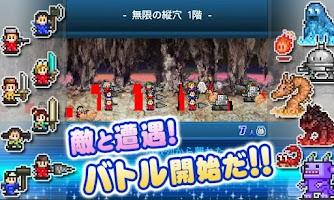 Screenshot of アストロ探検隊