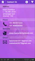 Screenshot of Maanada Mayilaada