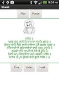 Screenshot of Japji Sahib in Gurmukhi