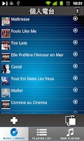 Screenshot of DK UPnP™/DLNA® Player Pro