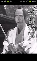 Screenshot of SamuraiCamera Picture Collage
