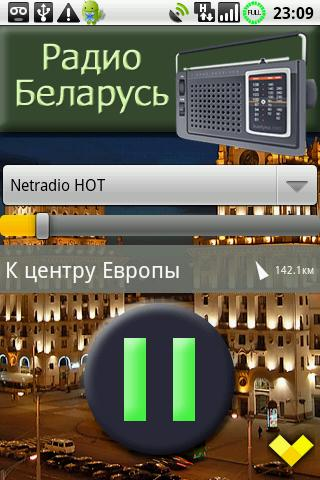 Radio of Belarus